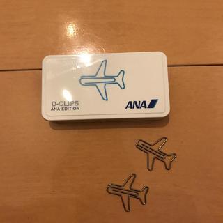 エーエヌエー(ゼンニッポンクウユ)(ANA(全日本空輸))のANA 飛行機クリップ(その他)