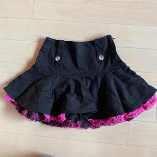 MA*RS - 未使用♡スカート