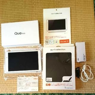 au - au  Qua tab02  キュアタブ02・付属品セット