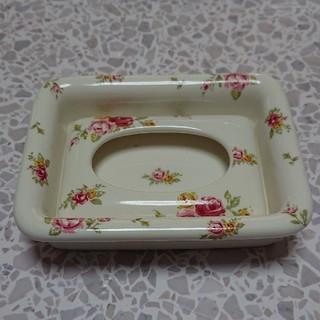 ニッコー(NIKKO)のポケットティッシュケース  陶製(ティッシュボックス)