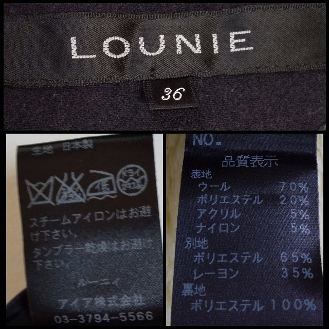 LOUNIE(ルーニィ)のLOUNIE 七分袖 ウール チェック柄 ワンピース レディースのワンピース(ひざ丈ワンピース)の商品写真