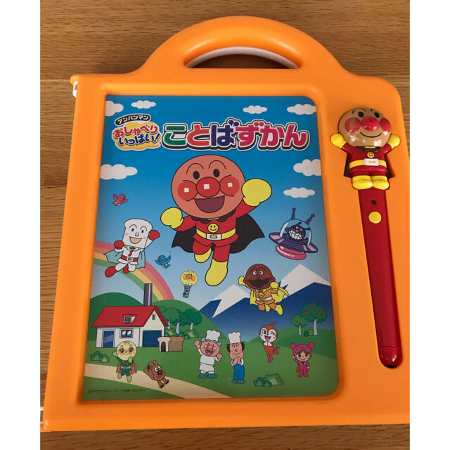 アンパンマン(アンパンマン)のアンパンマンおしゃべりいっぱい!ことばずかん キッズ/ベビー/マタニティのおもちゃ(知育玩具)の商品写真