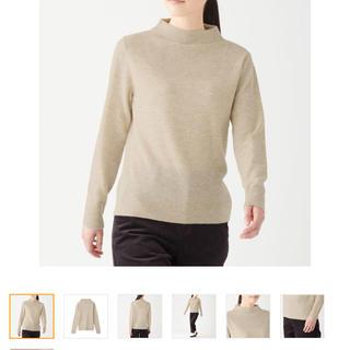 MUJI (無印良品) - ヤク混ウール モックネックセーター