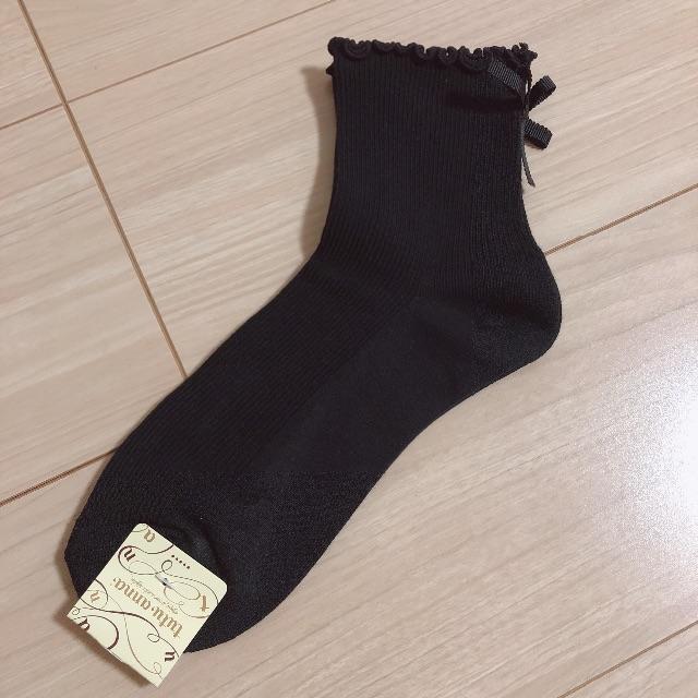 tutuanna(チュチュアンナ)のチュチュアンナ 靴下 レディースのレッグウェア(ソックス)の商品写真