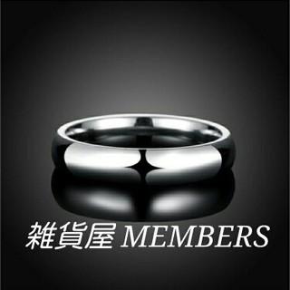 送料無料8号クロムシルバーサージカルステンレスシンプルリング指輪値下げ残りわずか(リング(指輪))