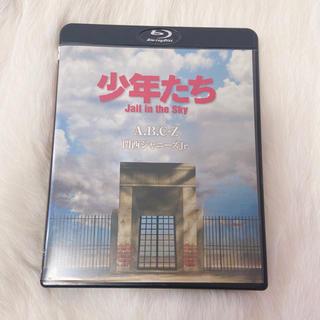 A.B.C.-Z - 少年たち Jall in the sky Blu-rayディスク