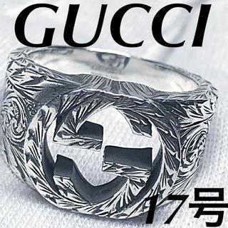 Gucci - 美品❗️GUCCI 現行❗️燻❗️ワイドリング 指輪 17号