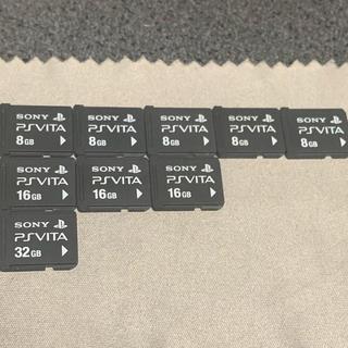 PlayStation Vita - vita メモリーカード セット 送料無料 ②