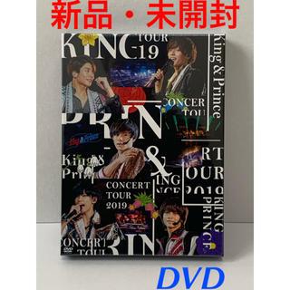 ジャニーズ(Johnny's)のKing & Prince CONCERT TOUR 2019(初回限定盤) D(アイドル)