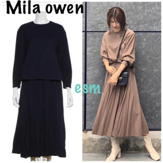 Mila Owen - Milaowen☆ミラオーウェン ☆ワッシャープリーツセットアップ☆新品タグ付き