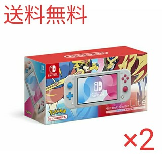Nintendo Switch - ニンテンドースイッチライト