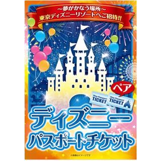 Disney - TDL TDS 東京ディズニーランド シー 1日ペアチケット 日付なし