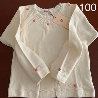 Souris - 【未使用品】Souris 長袖シャツ100サイズ