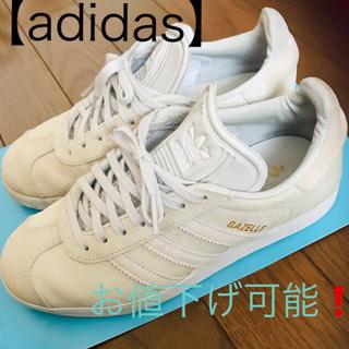 アディダス(adidas)のアディダスのスニーカー ガゼル 22cm(スニーカー)