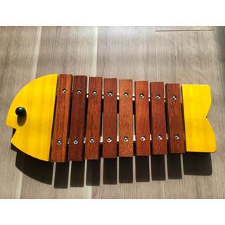 ボーネルンド(BorneLund)のおさかなシロフォン 黄色 ボーネルンド(楽器のおもちゃ)