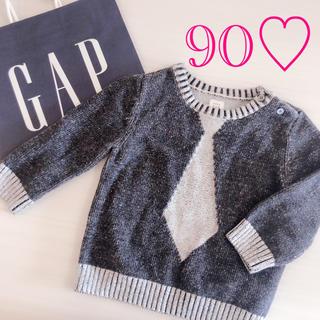 babyGAP - gapbaby ニット セーター 90