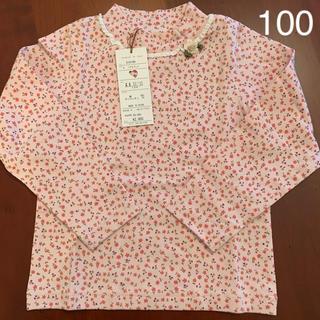 スーリー(Souris)の【未使用品】Souris 長袖シャツ 100サイズ(Tシャツ/カットソー)