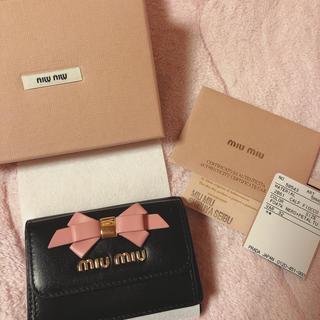 miumiu - 新品未使用 miumiu 財布 リボン ミニ