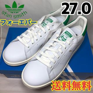 アディダス(adidas)の★新品★希少 アディダス  スタンスミス フォーエバー 数量限定モデル 27.0(スニーカー)