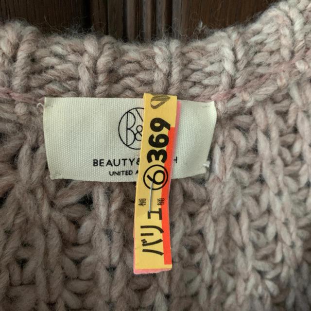 BEAUTY&YOUTH UNITED ARROWS(ビューティアンドユースユナイテッドアローズ)のユナイテッドアローズ ロングニット レディースのトップス(ニット/セーター)の商品写真