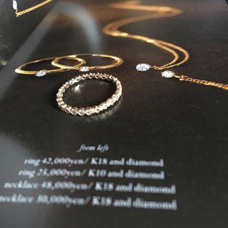 agete - アルページュ  K10YG ダイヤモンドリング
