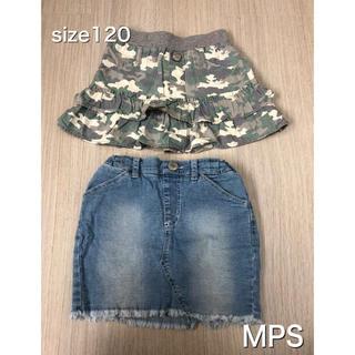 MPS - MPS 女の子 スカート 120