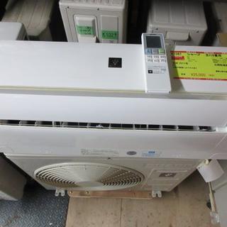 シャープ(SHARP)のK1087 シャープ 中古エアコン 主に6畳用 冷2.2kw/暖2.5kw(エアコン)