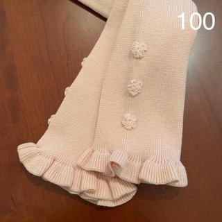 スーリー(Souris)の【未使用品】スーリーレギンスピンク100サイズ(パンツ/スパッツ)