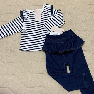 petit main - 新品 タグ付き プティマイン ボーダーTシャツ&フリルパンツ セット