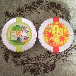 LUPICIA - ルピシア 紅茶 コロボックル(北海道限定)&紅葉狩り(期間限定)セット
