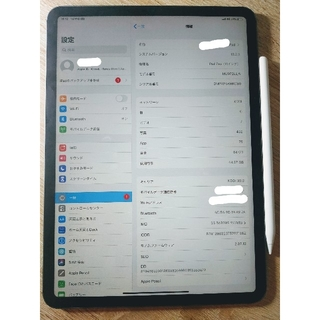 Apple - iPad pro 第3世代 11インチ 64GB cellular版 ペンシル付