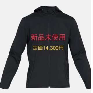 UNDER ARMOUR - 新品 アンダーアーマー パーカー UNDER ARMOUR 定価14,300円