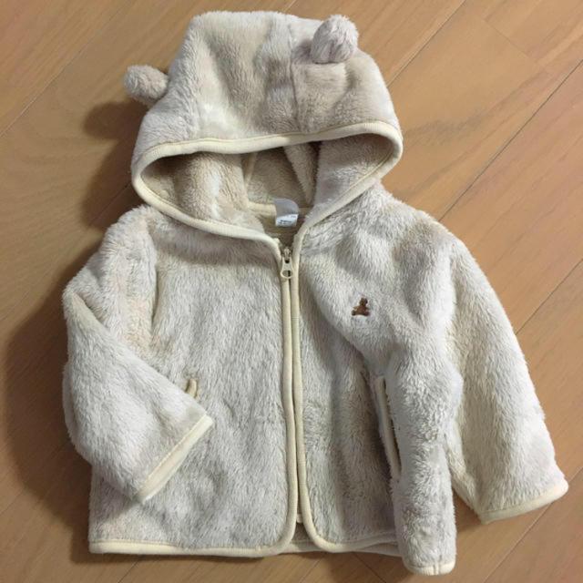 babyGAP(ベビーギャップ)のbabyGAP ボアジャケット キッズ/ベビー/マタニティのベビー服(~85cm)(ジャケット/コート)の商品写真