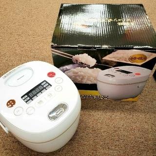 新品 多機能 炊飯器 4合炊き 白 ホワイト