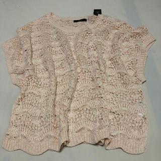 アズールバイマウジー(AZUL by moussy)のAZUL knit(ニット/セーター)