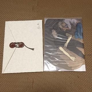 赤安 同人誌 希少 2冊セット(ボーイズラブ(BL))