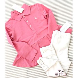 ラルフローレン(Ralph Lauren)のsale‼︎ ラルフローレン ペプラム 長袖トップス 90センチ(Tシャツ/カットソー)