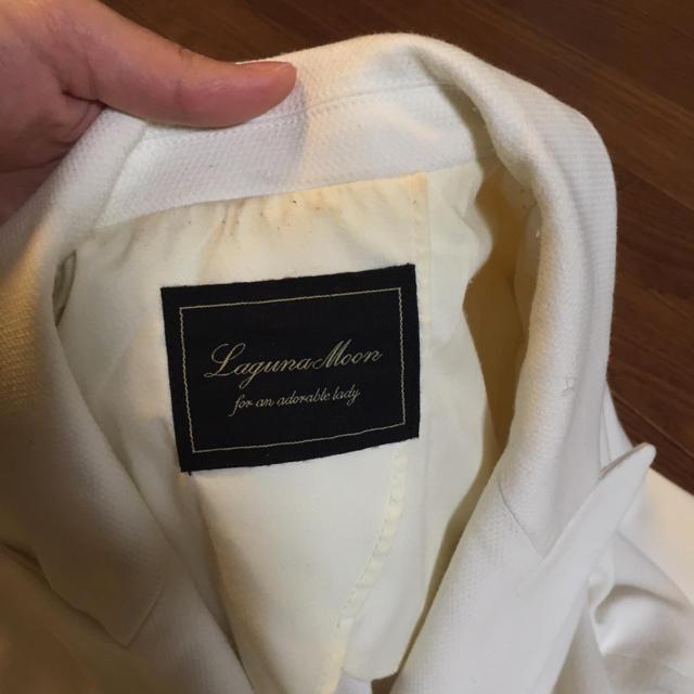 LagunaMoon(ラグナムーン)のラグナムーン白ジャケット レディースのジャケット/アウター(テーラードジャケット)の商品写真