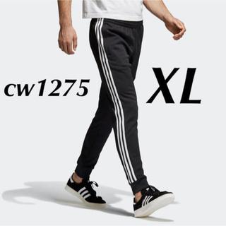 adidas - アディダス トラックパンツ cw1275 XLサイズ 黒 ブラック
