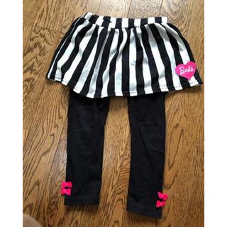 バービー(Barbie)のBarbie スカッツ 110(スカート)