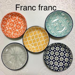 Francfranc - フランフラン  いろいろ皿 小皿