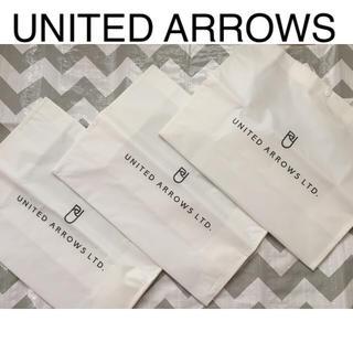 ユナイテッドアローズ(UNITED ARROWS)のUNITED ARROWS ショッパー 3枚(ショップ袋)