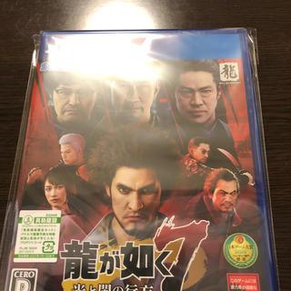 プレイステーション4(PlayStation4)の龍が如く7 新品未開封 (家庭用ゲームソフト)