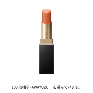 SUQQU - バイブラント リッチ リップスティック 103 淡柚子 AWAYUZU