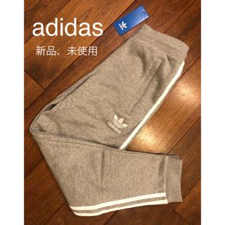 アディダス(adidas)のadidas originals 3 ストライプパンツ XS(その他)