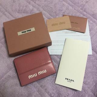 miumiu - MIUMIU ピンク 折り財布