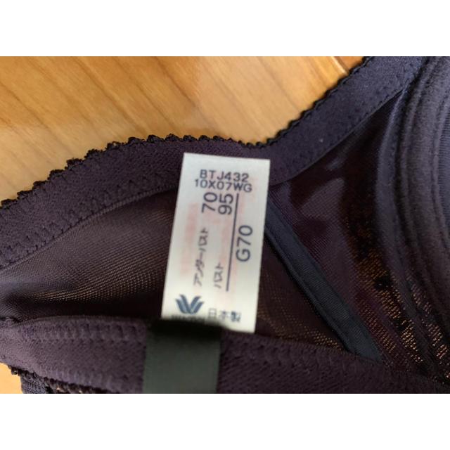 Wacoal(ワコール)の【新品・未使用】ワコール ブラジャー salute G70 レディースの下着/アンダーウェア(ブラ)の商品写真