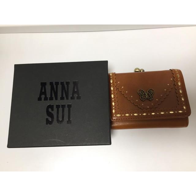 ANNA SUI(アナスイ)のANNA SUI アナスイ 財布 レディースのファッション小物(財布)の商品写真