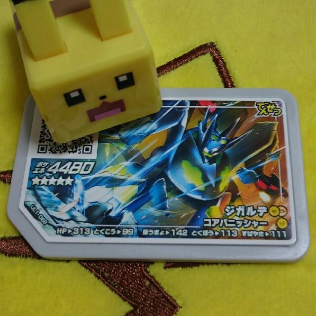 ポケモン(ポケモン)のポケモンガオーレ ジガルデ エンタメ/ホビーのトレーディングカード(その他)の商品写真