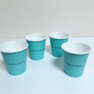 Tiffany & Co. - ティファニー ペーパー カップ 紙コップ (4個セット) 非売品